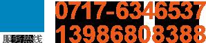 湖北防护用品公司电话