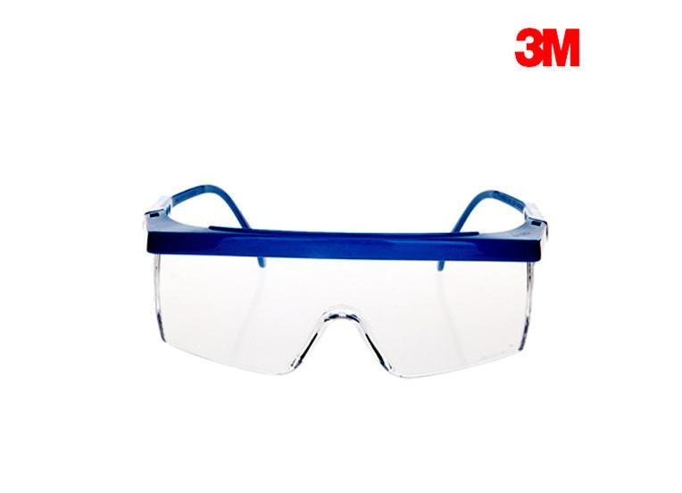 3M - 1711 防护眼镜