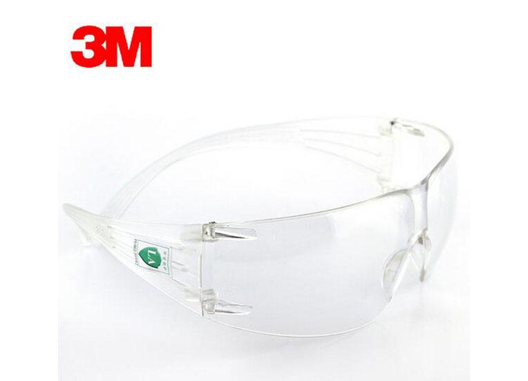 3M SF201防护眼镜