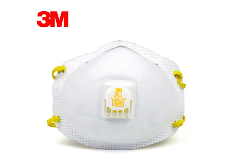 3M 8511CN防尘口罩