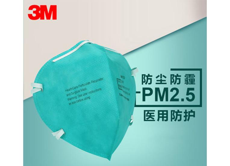 3M 9132 N95防护口罩